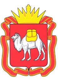 Челябинской области - 77 лет