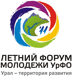 «Урал – территория развития 2011»