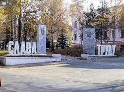 Площадь Курчатова