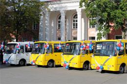 Новые автобусы для горожан