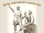 В Челябинске реконструируют события 1612 года