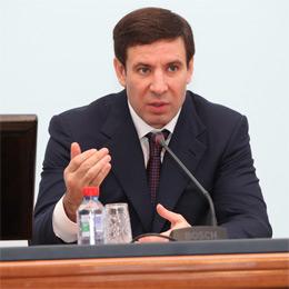 Обращение Губернатора Челябинской области