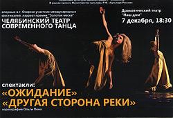 Ближайшие события в театре «Наш дом»