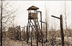 Заключённые на строительстве города Озёрска (1946- 1956 г.г.)