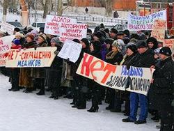 Митинг врачей в Верхнем Уфалее глушили музыкой