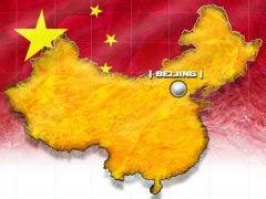 В Челябинскую область приехала делегация из Китая