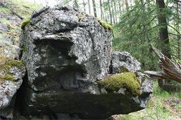 В Челябинской области находится самая старая гора на планете