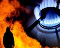 Утечка бытового газа