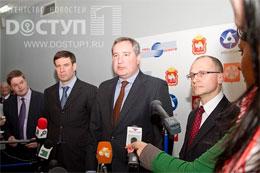 Дмитрий Рогозин одобрил план развития ядерной медицины