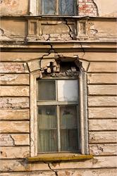 Вниманию собственников жилья! Халява кончается.
