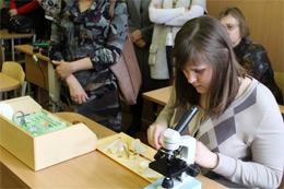 Наши умники и умницы получили в подарок научную базу