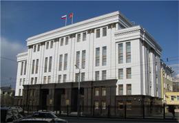 Лучшие соцработники Южного Урала получили награды