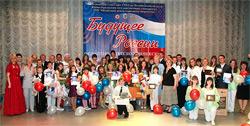 Юные певцы со всей области съедутся в Челябинск