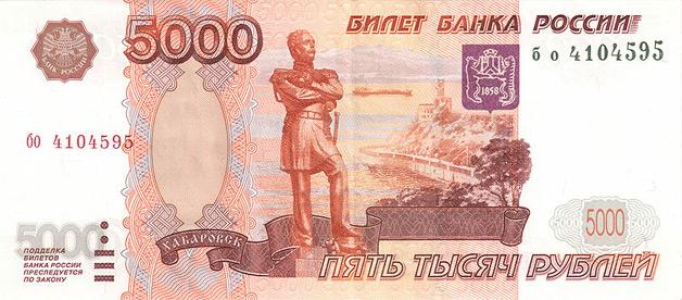 В Озёрске врач продавал больничные за 5 000 рублей