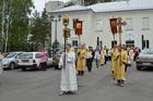 Славянский ход в городе