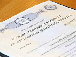 Сертификаты на материнский капитал получили почти 99 тысяч южноуральских семей