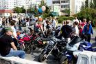 День города 2012 (фото)