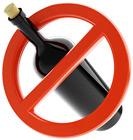 Новые ограничения на рекламу алкоголя