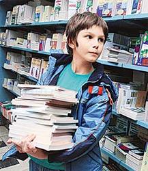 Жители Южного Урала могут получить пособие на подготовку ребенка к школе. КАК ЭТО СДЕЛАТЬ