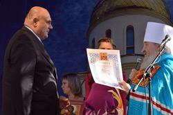 В городе атомщиков состоялось освящение храма Покрова Пресвятой Богородицы