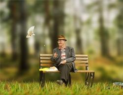 Мероприятия, посвященные Международному дню пожилых людей
