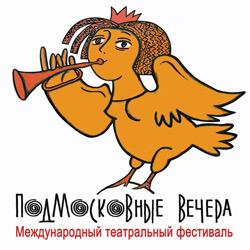 «Вариации страсти» примут участие в международном фестивале, а Трио «Трое» выступит в Москве!