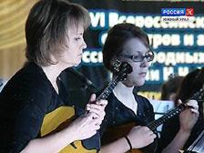В Челябинске прошел региональный этап Всероссийского конкурса оркестров народных инструментов