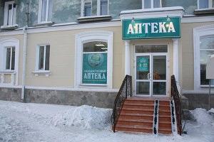 Бесплатные лекарства для льготников в Озерске выдаются по новому адресу
