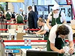 Профессия будущего: в Первоуральске открылись соревнования по мехатронике