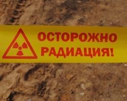 На преодоление последствий радиационных аварий направят более 31 млн