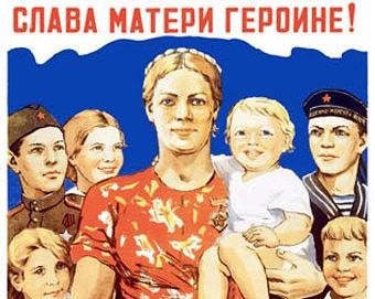 В Озерске создан Союз многодетных матерей