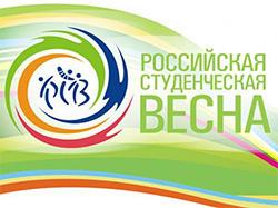 """""""Весна студенческая - 2013"""" в Озёрске"""